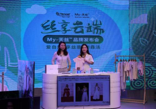 上海喜提可持续新时尚品牌,呵护宝宝肌肤的秘密
